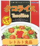 レトルト食品、タコライス、沖縄そばや加工サトウキビ販売